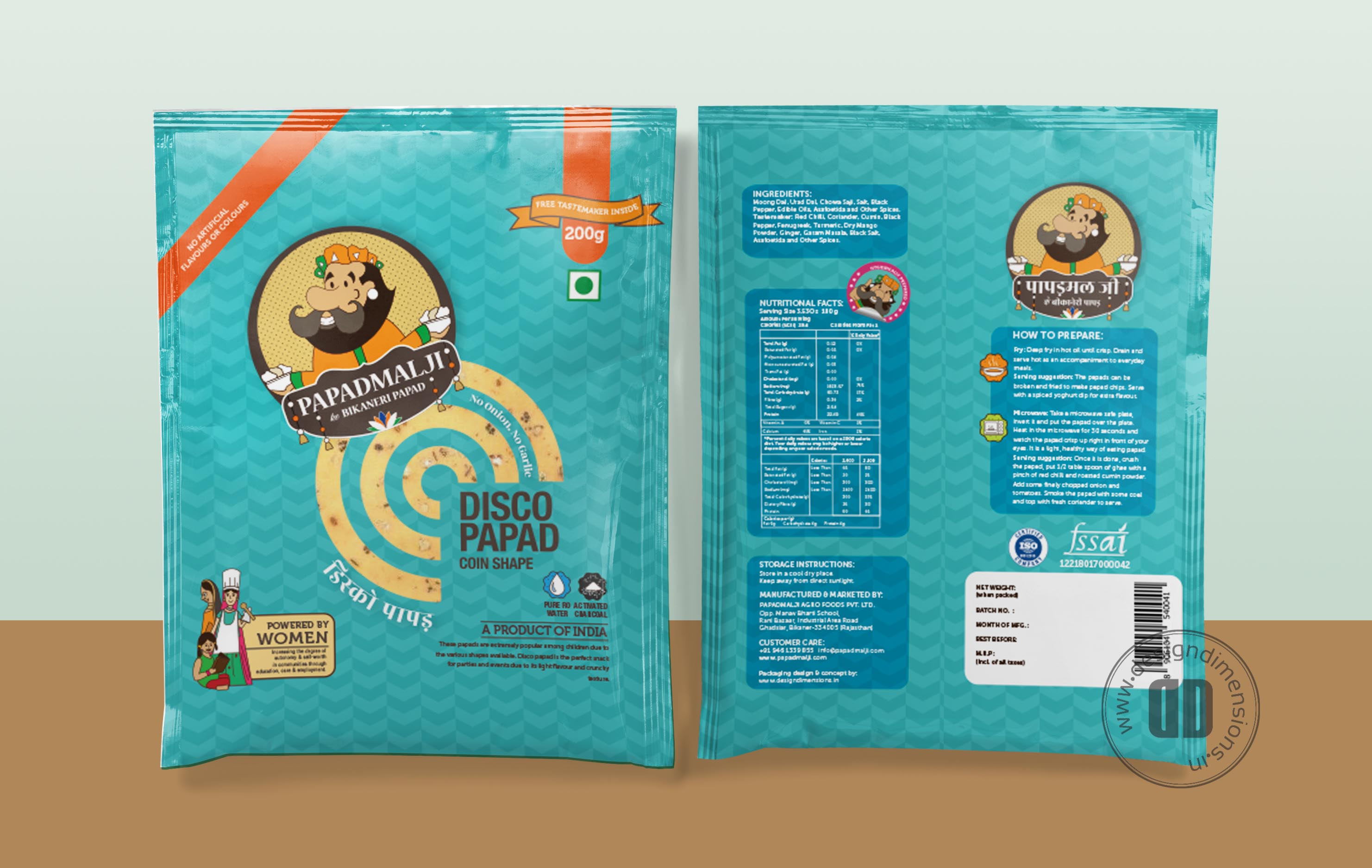 Disco Papad packaging