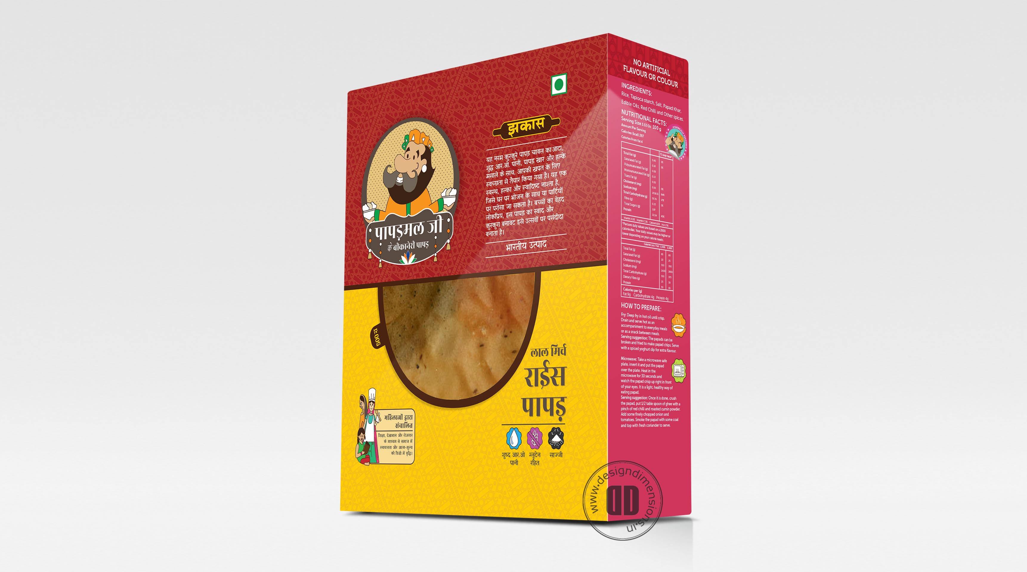 Zhakaas Rice Papad box