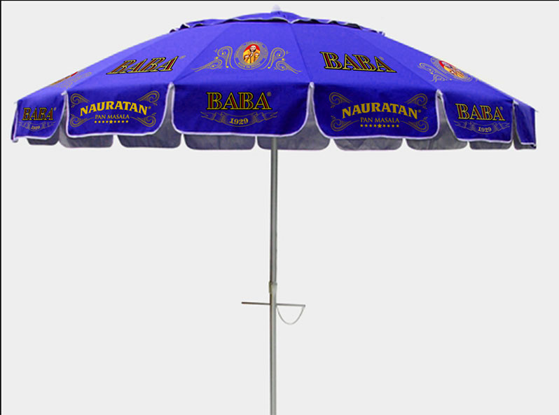 pan shop umbrellas