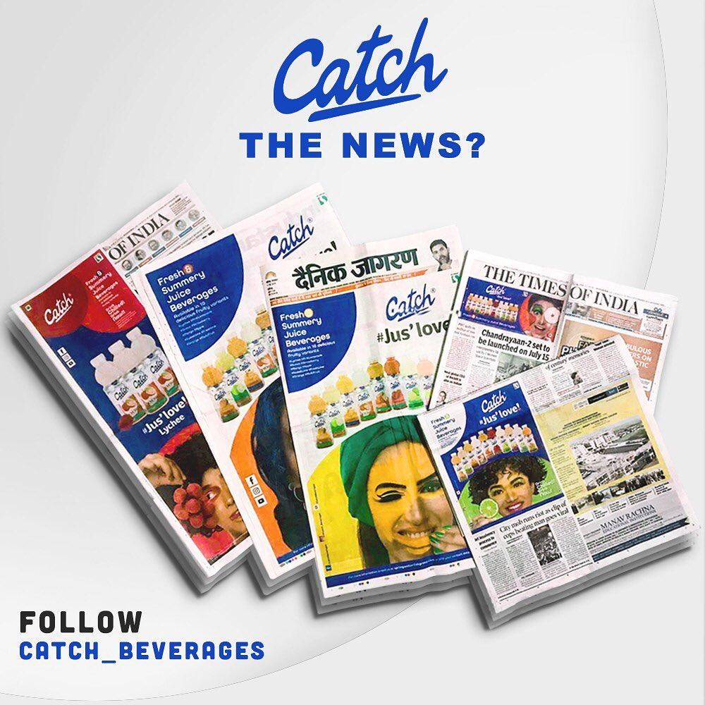 NEWS print ads